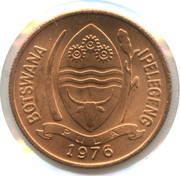 5 Thebe (reeded edge) – obverse