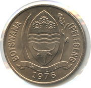 10 Thebe -  obverse