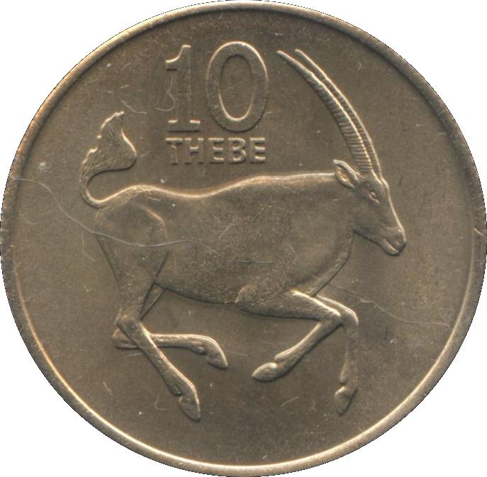 Botswana 10 thebe animal wildlife coin Oryx