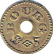5 Centimes - 23° Régiment d'Infanterie - Bourg-en-Bresse (01) – reverse