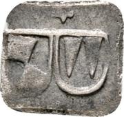 1 Pfennig - Friedrich V. and Gerhard von Schwarzburg – obverse
