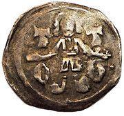 1 Pfennig - Otto IV. – obverse