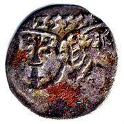 1 Dreier - Joahim II. Hector – obverse
