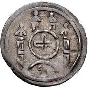 1 Denar - Johann I. and Otto III. – reverse