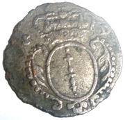 4 Pfennig - Friedrich III (Stargard Mint) – obverse