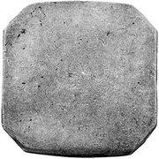 1/2 Thaler - Ludwig Friedrich von Sachsen-Hildburghausen (Siege coinage) – reverse