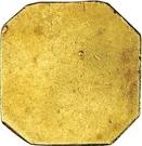 1 Ducat (Siege coinage) – reverse