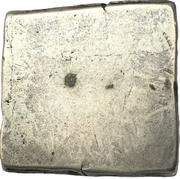 48 Klippe Kreuzer (Siege coinage) – reverse