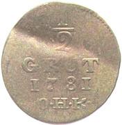 ½ Groten – reverse
