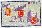 25 Pfennig (Bremerhaven, Lehe, Geestemünde) – reverse