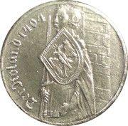 25 Pfennig - Bremen – reverse