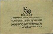 8.4 Goldpfennig / 2 US-Cents -  reverse