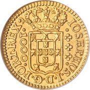 1000 Réis - José I (Lisbon mint) – obverse