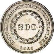800 Réis - Pedro II – obverse