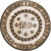 160 Réis - Pedro II – obverse