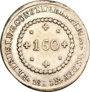 160 Réis - Pedro I – obverse