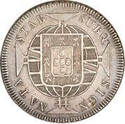 640 Réis - João VI – reverse