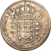 160 Réis - João Prince Regent – obverse
