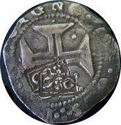 250 Réis - Afonso VI (Countermarked 200 Réis) – reverse