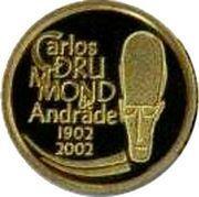 20 Reais (Carlos Drummond de Andrade) – obverse