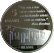 5 Reais (Goiás) – reverse