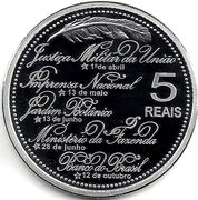 5 Reais (Arrival of Royal Family) – obverse