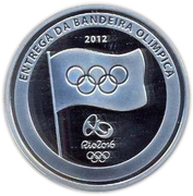 5 Reais (Olympic Flag Handover) – obverse