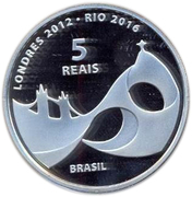 5 Reais (Olympic Flag Handover) – reverse