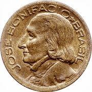 10 Centavos (José Bonifácio) – obverse