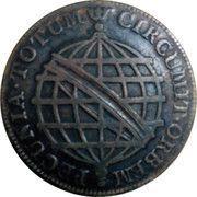 20 Réis - José I (Lisbon Mint) – reverse