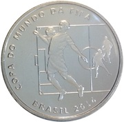 2 Reais (FIFA World Cup 2014 - Controlling the Ball in the Chest) – obverse
