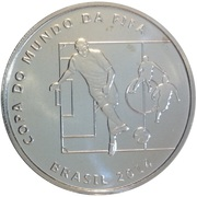 2 Reais (FIFA World Cup 2014 - Passing the Ball) – obverse