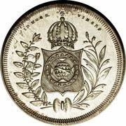 400 Réis - Pedro II – reverse