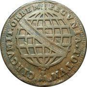 40 Réis - José I (Lisbon Mint) – reverse