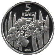5 Reais (Olympic Games Rio 2016 - Rowing / Orchid) -  reverse