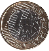1 Real (Olympic Games Rio 2016 - Paralympic Swimming) -  reverse
