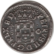 40 Réis - Pedro II (Bahia Mint) – obverse