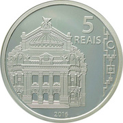 5 Reais (Olympic Games Rio 2016 - Running / Municipal Theater) – reverse