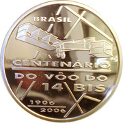 2 Reais (Flight of 14 Bis) – obverse