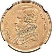 20 Réis Copper (Pattern Strike) – obverse