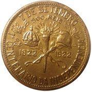 500 Réis (Independence Centennial) – reverse