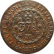 37½ Reis (Golden Vintém) - Pedro II – obverse