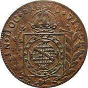 37½ Reis (Golden Vintém) - Pedro II – reverse
