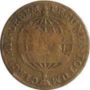 20 Réis - José I (Countermarked 10 Réis) – reverse