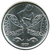 5 Centavos (Fisherman) -  reverse