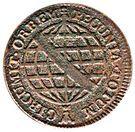 10 Réis - José I (Lisbon Mint) – reverse