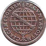 10 Réis - João V – reverse