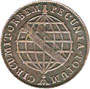 20 Réis - Maria I & Pedro III – reverse