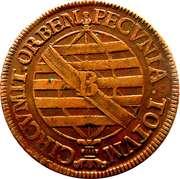40 Réis - José I (Bahia Mint) – reverse