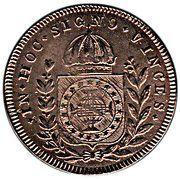 40 Réis - Pedro I (2 Vinténs) -  reverse